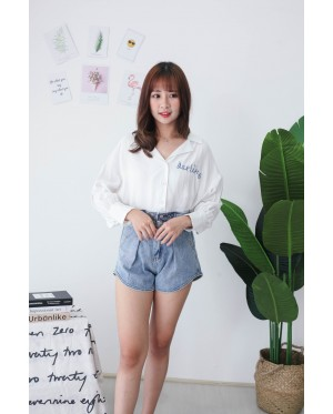 Korea Darling Long Sleeve Blouse (White) - BATCH 2 BACKORDER ETA 23 SEP